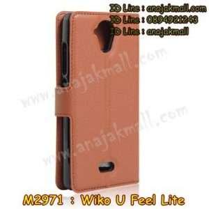 M2971-02 เคสฝาพับ Wiko U Feel Lite สีน้ำตาล