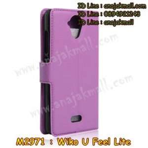 M2971-03 เคสฝาพับ Wiko U Feel Lite สีม่วง