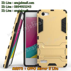 M2973-01 เคสโรบอท OPPO Mirror 5 Lite สีทอง