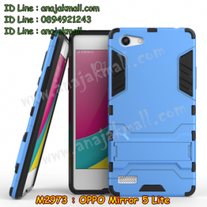 M2973-06 เคสโรบอท OPPO Mirror 5 Lite สีฟ้า