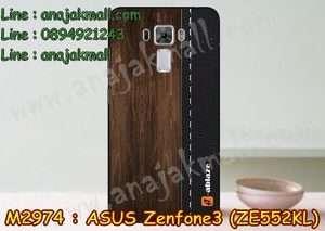 M2974-03 เคสแข็ง Asus Zenfone 3 - ZE552KL ลาย Classic01