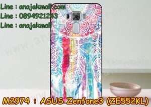 M2974-05 เคสแข็ง Asus Zenfone 3 - ZE552KL ลาย Wool Color