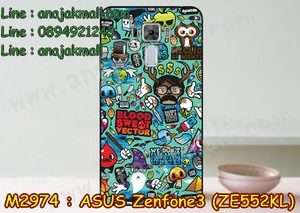 M2974-06 เคสแข็ง Asus Zenfone 3 - ZE552KL ลาย Blood Vector