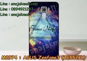 M2974-07 เคสแข็ง Asus Zenfone 3 - ZE552KL ลาย Some Nights