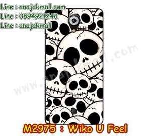 M2975-11 เคสยาง Wiko U Feel ลาย Skull II