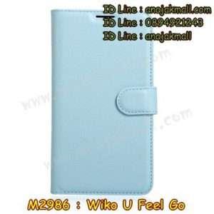 M2986-04 เคสฝาพับ Wiko U Feel Go สีฟ้า
