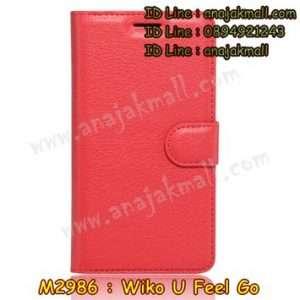 M2986-06 เคสฝาพับ Wiko U Feel Go สีแดง