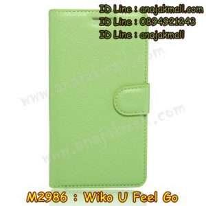 M2986-07 เคสฝาพับ Wiko U Feel Go สีเขียว