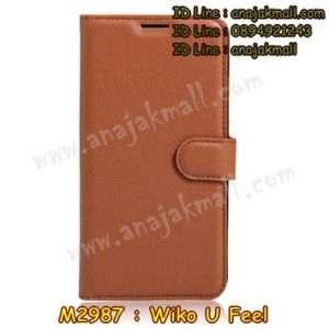 M2987-02 เคสฝาพับ Wiko U Feel สีน้ำตาล
