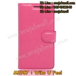 M2987-05 เคสฝาพับ Wiko U Feel สีกุหลาบ