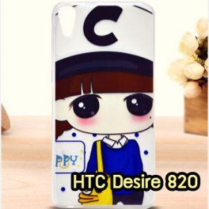 M1230-06 เคสยาง HTC Desire 820 ลายซียอง
