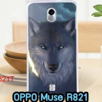 M607-02 เคสแข็ง OPPO Muse-R821 ลาย Wolf