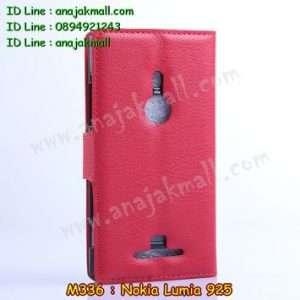 M336-03 เคสฝาพับ Nokia Lumia 925 สีแดง