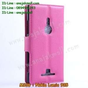 M336-04 เคสฝาพับ Nokia Lumia 925 สีกุหลาบ