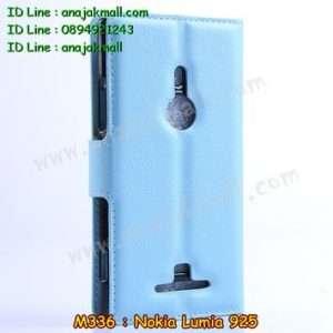 M336-05 เคสฝาพับ Nokia Lumia 925 สีฟ้า