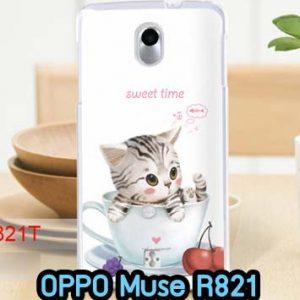 M607-03 เคสแข็ง OPPO Muse R821 ลาย Sweet Time