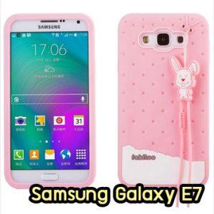M1424-01 เคสซิลิโคน Samsung Galaxy E7 สีชมพู