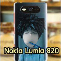 M1142-13 เคสแข็ง Nokia Lumia 820 ลาย Boy
