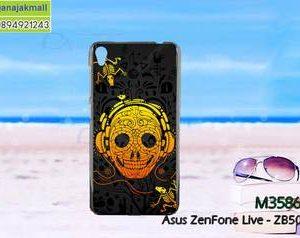 M3586-27 เคสแข็ง Asus Zenfone Live-ZB501KL ลาย Skull X22