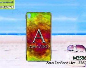 M3586-28 เคสแข็ง Asus Zenfone Live-ZB501KL ลาย Amazing