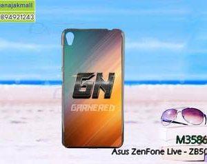 M3586-29 เคสแข็ง Asus Zenfone Live-ZB501KL ลาย Garnered