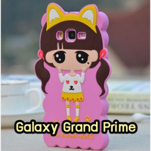 M1213-05 เคสตัวการ์ตูน Samsung Galaxy Grand Prime เด็ก H