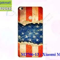 M3706-13 เคสแข็ง Xiaomi Mi Max 2 ลาย Flag VV