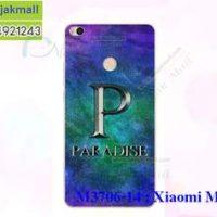M3706-14 เคสแข็ง Xiaomi Mi Max 2 ลาย Paradise