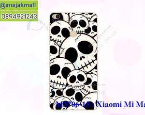 M3706-15 เคสแข็ง Xiaomi Mi Max 2 ลาย Skull II
