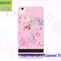 M3706-16 เคสแข็ง Xiaomi Mi Max 2 ลาย BB Butterfly