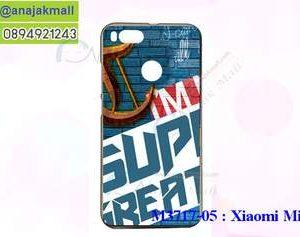 M3717-05 เคสยาง Xiaomi Mi A1 ลาย Super