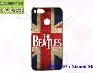 M3717-07 เคสยาง Xiaomi Mi A1 ลาย Beatles