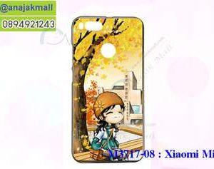 M3717-08 เคสยาง Xiaomi Mi A1 ลาย Fastiny