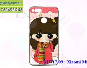 M3717-09 เคสยาง Xiaomi Mi A1 ลายฟินฟิน