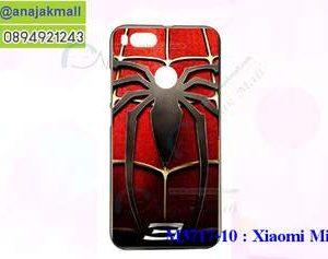 M3717-10 เคสยาง Xiaomi Mi A1 ลาย Spider
