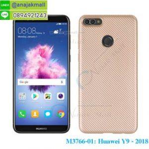 M3766-01 เคสยางกันกระแทก Classic Huawei Y9 2018 สีทอง