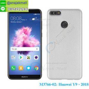 M3766-02 เคสยางกันกระแทก Classic Huawei Y9 2018 สีเงิน