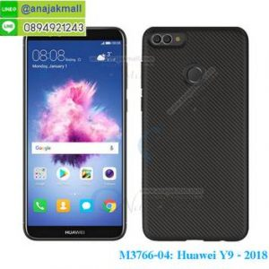 M3766-04 เคสยางกันกระแทก Classic Huawei Y9 2018 สีดำ