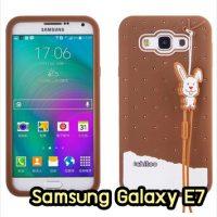 M1424-05 เคสซิลิโคน Samsung Galaxy E7 สีน้ำตาล
