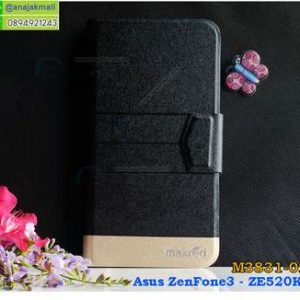 M3831-02 เคสหนังฝาพับ Asus Zenfone 3-ZE520KL สีดำ