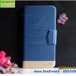 M3831-04 เคสหนังฝาพับ Asus Zenfone 3-ZE520KL สีน้ำเงิน