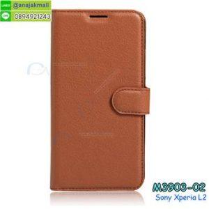 M3903-02 เคสฝาพับ Sony Xperia L2 สีน้ำตาล