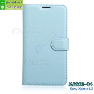 M3903-04 เคสฝาพับ Sony Xperia L2 สีฟ้า