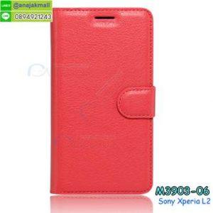 M3903-06 เคสฝาพับ Sony Xperia L2 สีแดง