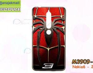 M3909-02 เคสยาง Nokia 6-2018 ลาย Spider