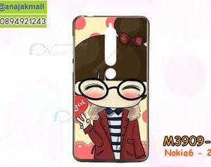 M3909-03 เคสยาง Nokia 6-2018 ลาย Hi Girl