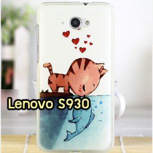 M622-18 เคสแข็ง Lenovo S930 ลาย Cat & Fish