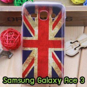 M786-03 เคสแข็ง Samsung Galaxy Ace 3 ลาย Flag I