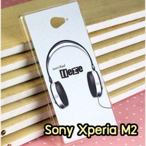 M926-04 เคสแข็ง Sony Xperia M2 ลาย Music