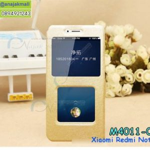M4011-01 เคสโชว์เบอร์ Xiaomi Redmi Note5 สีทอง
